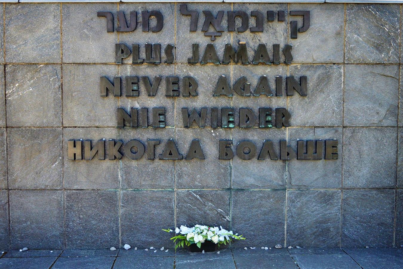 Konzentrationslager Dachau: Nie vergessen